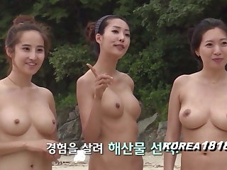 Korean Slut Ait #2